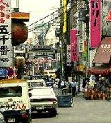 Торговая улица Токио